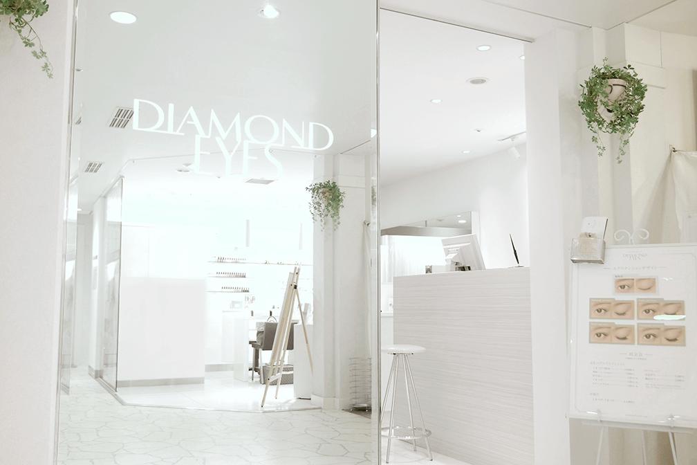 ダイヤモンドアイズ ルミネ横浜店の店内